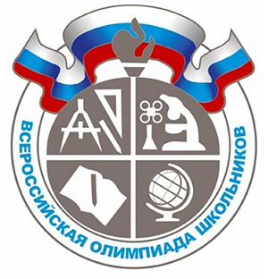 http://info.olimpiada.ru/files/m_publications/684/olimpiada_vseross.jpg
